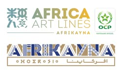With thanks to Afrikayna and Africa Art Lines
