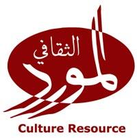 With thanks to Al Mawred Al Thaqafi